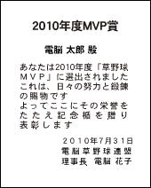 MVP用テンプレート