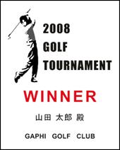 ゴルフコンペ用テンプレート